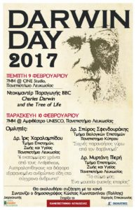 Darwin_Day_poster-194x300